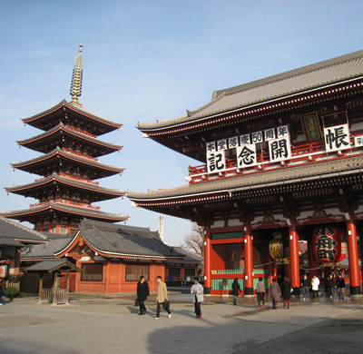 "Sensoji Temple - ""Hozomon and pagoda, Sensoji Temple, Asakusa, Tokyo"" by Daderot - Own work. Licensed under Public Domain via Commons - https://commons.wikimedia.org/wiki/File:Hozomon_and_pagoda,_Sensoji_Temple,_Asakusa,_Tokyo.jpg#/media/File:Hozomon_and_pagoda,_Sensoji_Temple,_Asakusa,_Tokyo.jpg"